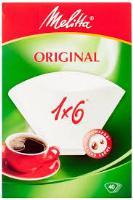 ACCESSORI CAFFE'  : BOMANN BOMA-MACA-510